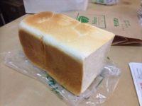 自分用のおみやげなら「パンのペリカン」がおすすめ!