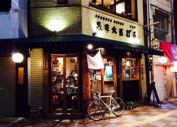 浅草六区バル