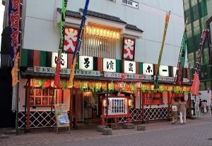 浅草演芸ホール:有名な芸人が見れる浅草演芸ホール