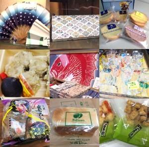 浅草でおすすめのお土産。もらって嬉しい浅草らしいお土産のお店はここ!