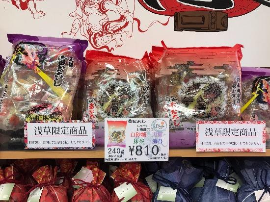 tokiwado-kaminariokoshi7