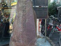 浅草にまつわる芸文化の歴史