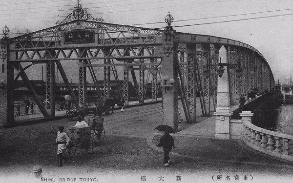 Shin-ohashi_1912