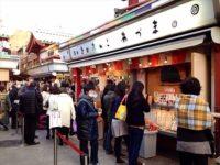 浅草で和菓子の食べ歩き!きびだんごの「あづま」