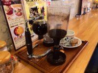 友路有:自分で淹れたサイフォンコーヒーが飲める喫茶店!淹れ方を紹介。