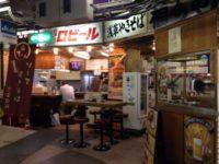 喫茶店や中華料理など、昭和レトロな浅草のお店巡り。