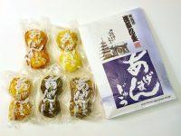 仲見世揚げ饅頭の口コミ:揚げまんじゅうの食べ比べ!