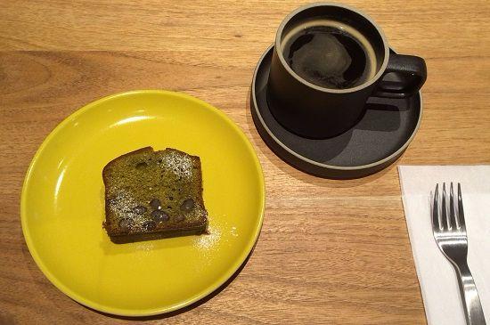 cafecamera