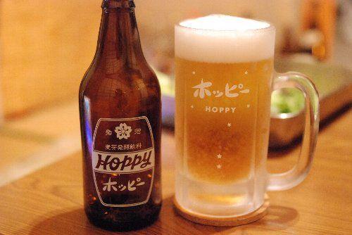 hoppy2