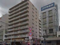ジャパンパーカッションセンター(JPC):東京屈指の打楽器の販売店コマキ楽器