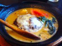 浅草で洋食なら、鉄鍋ハンバーグの美味しい玄妙!