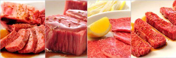 浅草の美味しい焼肉