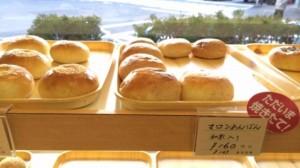 浅草のあんぱん専門店、「あんですマトバ」が美味しい!