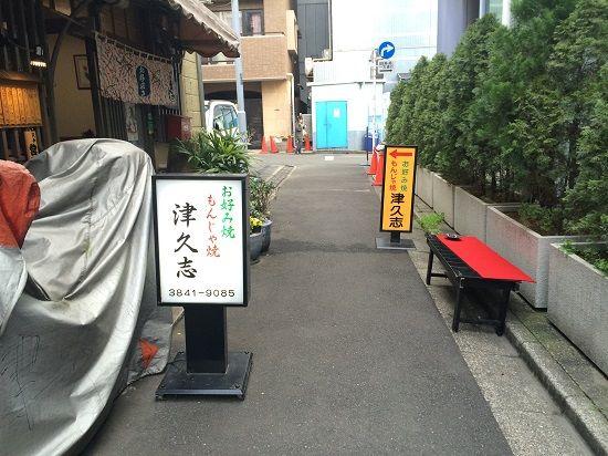 tsukushi1