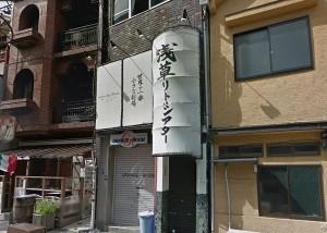 リトルシアターの口コミ:浅草の小劇場でのお笑いライブ!