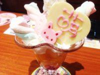 @ほぉ〜むカフェ本店:秋葉原観光でメイド体験!