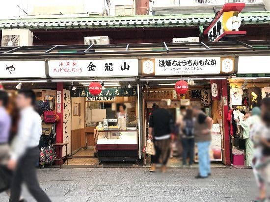 nakamise14-kinryuyama-chouchinmonaka