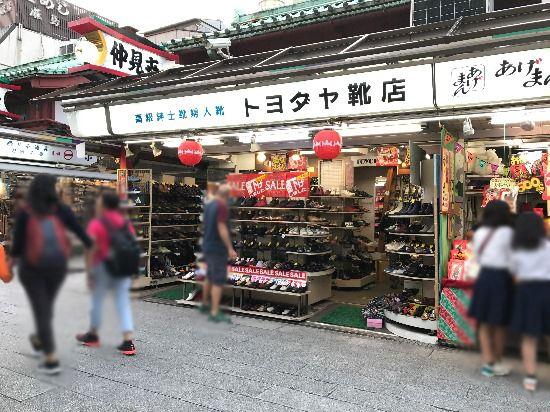トヨダヤ靴店