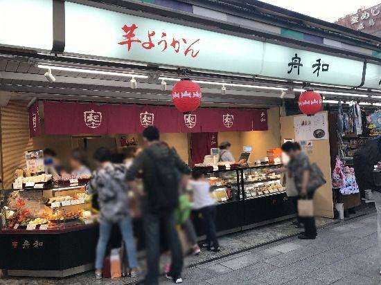 nakamise51-funawa