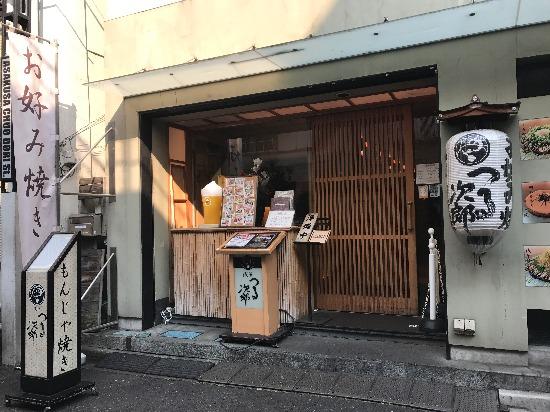 tsurujiro