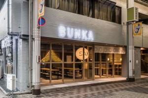 浅草で英語メニューあり、外国語を話せるスタッフのいるおすすめ飲食店。