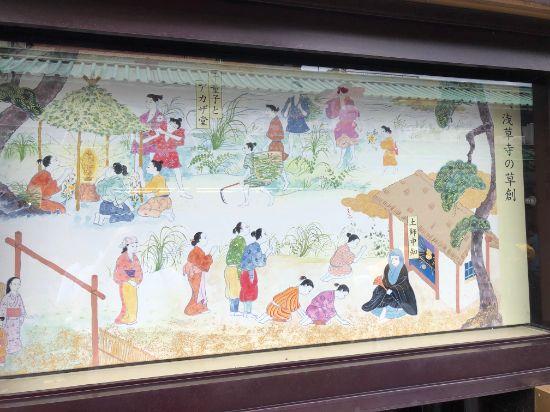 浅草寺の草創