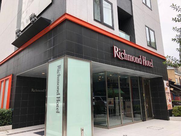 浅草リッチモンドホテル