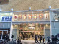 浅草六区ブロードウェイの魅力に迫る!お店やおすすめスポット紹介。
