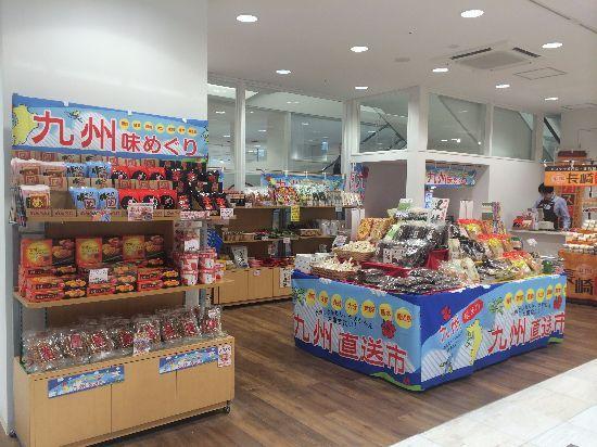 九州の物産展