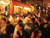 ホッピー通りのお店一覧!煮込みの美味しいお店やおすすめをチェック!