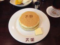 天国のホットケーキ
