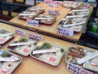 「肉のマルタケ」かっぱ橋にあるお肉屋さんのお弁当を持ち帰り!