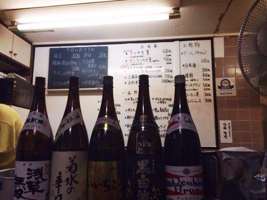 shinyanagi8