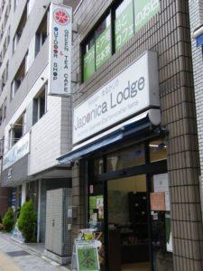 Japonica Lodge(ジャポニカロッジ)、浅草に出来たインバウンド観光の拠点。浅草から日本の地方を発信しよう!