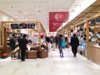 浅草・上野のデパート、商業施設一覧。買い物にもお土産にも意外と便利!