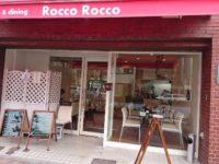 スカイツリーすぐ!ペットと入れる美味しいイタリアンのお店「カフェ&ダイニングRoccoRocco」