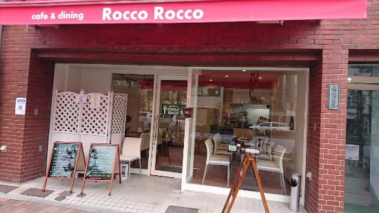 rocco2