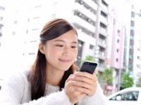 浅草のフリーWi-fiスポット紹介。飲食店や商業施設など観光に便利!