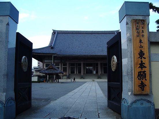 1280px-tokyo-higashihonganji