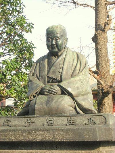 800px-statue_of_uryu_iwako_sensoji_temple_grounds_asakusa_tokyo
