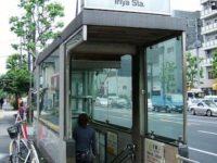 入谷でランチならこのお店!人気のお店からお得なランチまで紹介。