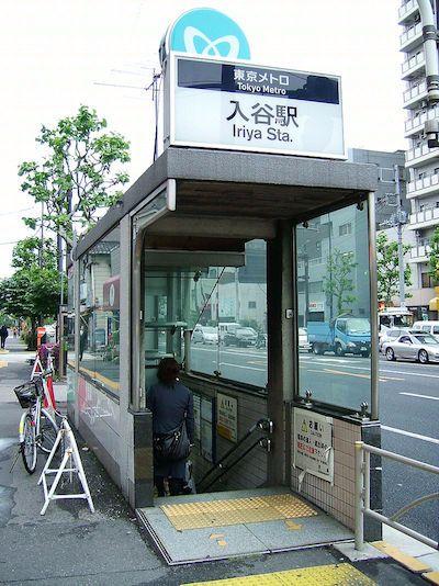 800px-tokyometro-h18-iriya-station-2-entrance