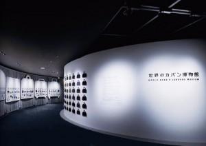 浅草の穴場スポット!世界のカバン博物館で世界の鞄に触れよう!