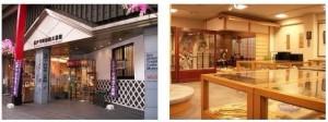 無料で楽しめる!浅草の台東区立江戸下町伝統工芸館で工芸品に触れよう!