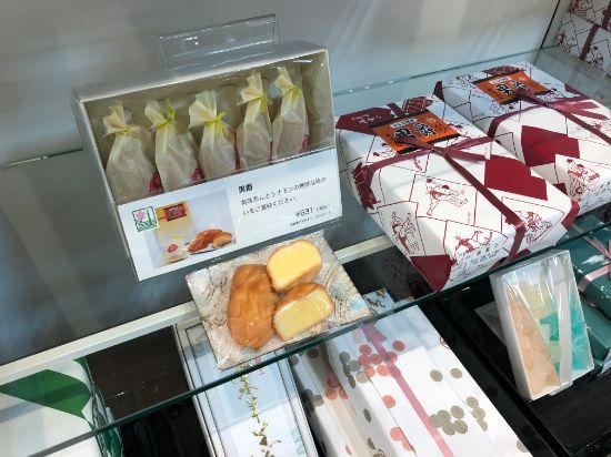 お芋の和菓子