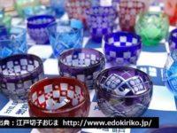 おじま江戸切子。江戸切子の購入や体験が出来る浅草のお店