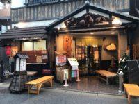 江戸もんじゃひょうたん:オリジナルメニューが充実!浅草で人気のもんじゃ焼き店