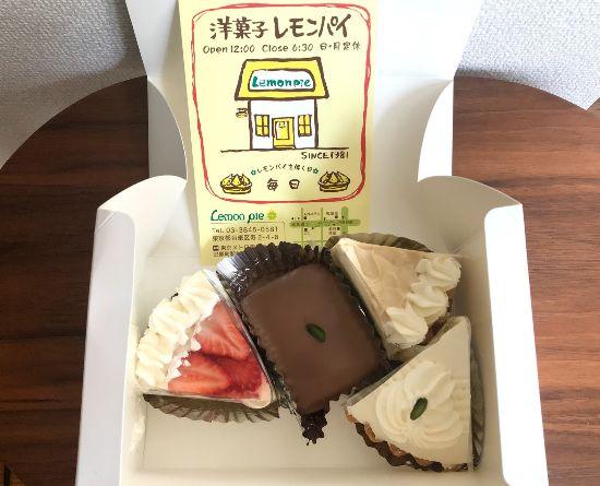 浅草レモンパイのケーキ