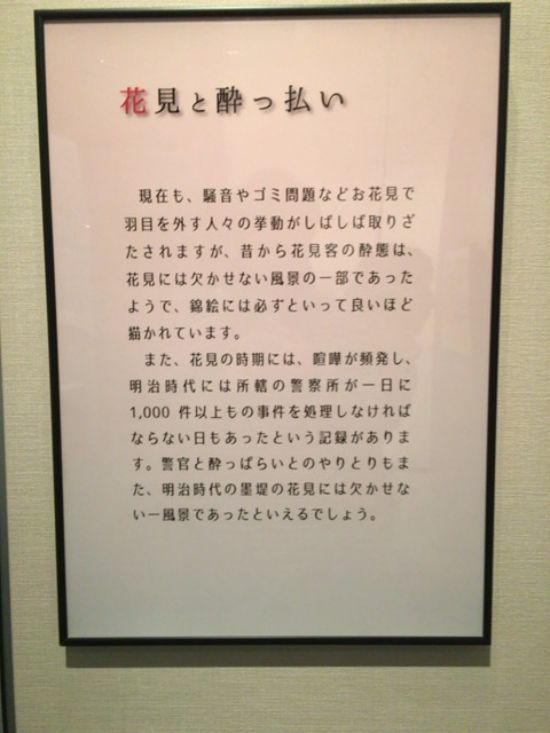 sumidakyoudo7