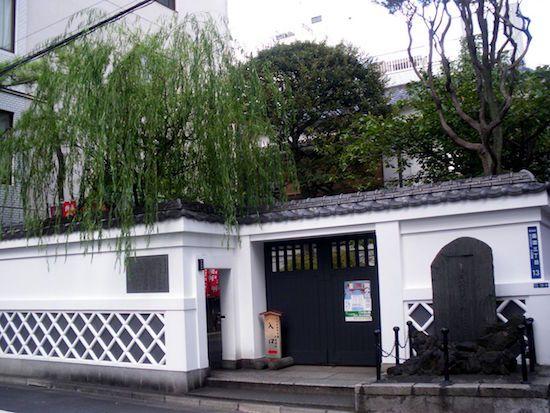 1280px-Honjomatsuzakacho_park_entrance_ryogoku_sumida_2009